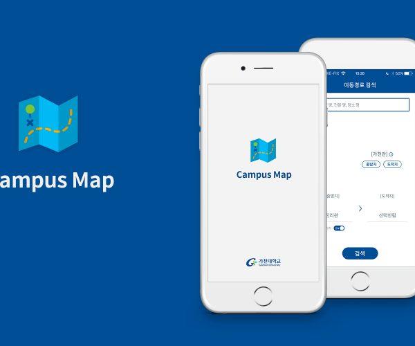 캠퍼스맵 어플리케이션