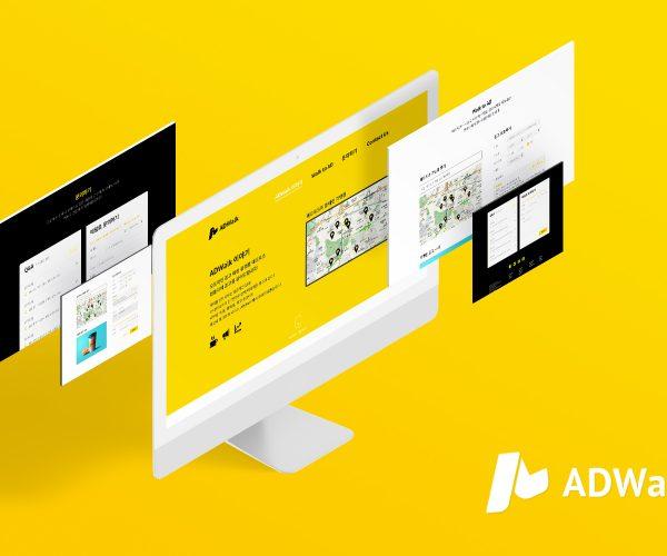 ADWALK 웹사이트