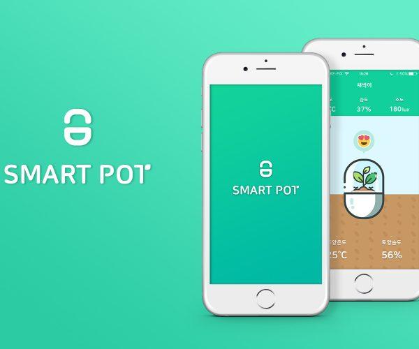 SMART POT 어플리케이션 리뉴얼